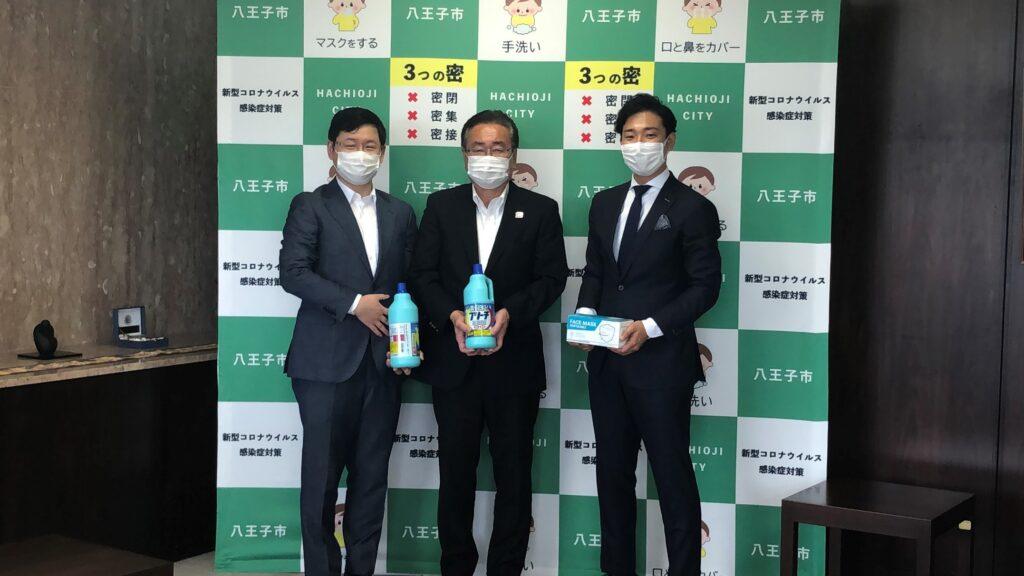 八王子市の小中学校ならびに、義務教育学校にマスク・衣料用ブリーチを寄贈