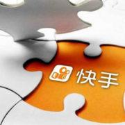 中国動画アプリ「快手」の概要とマーケティング活用方法について