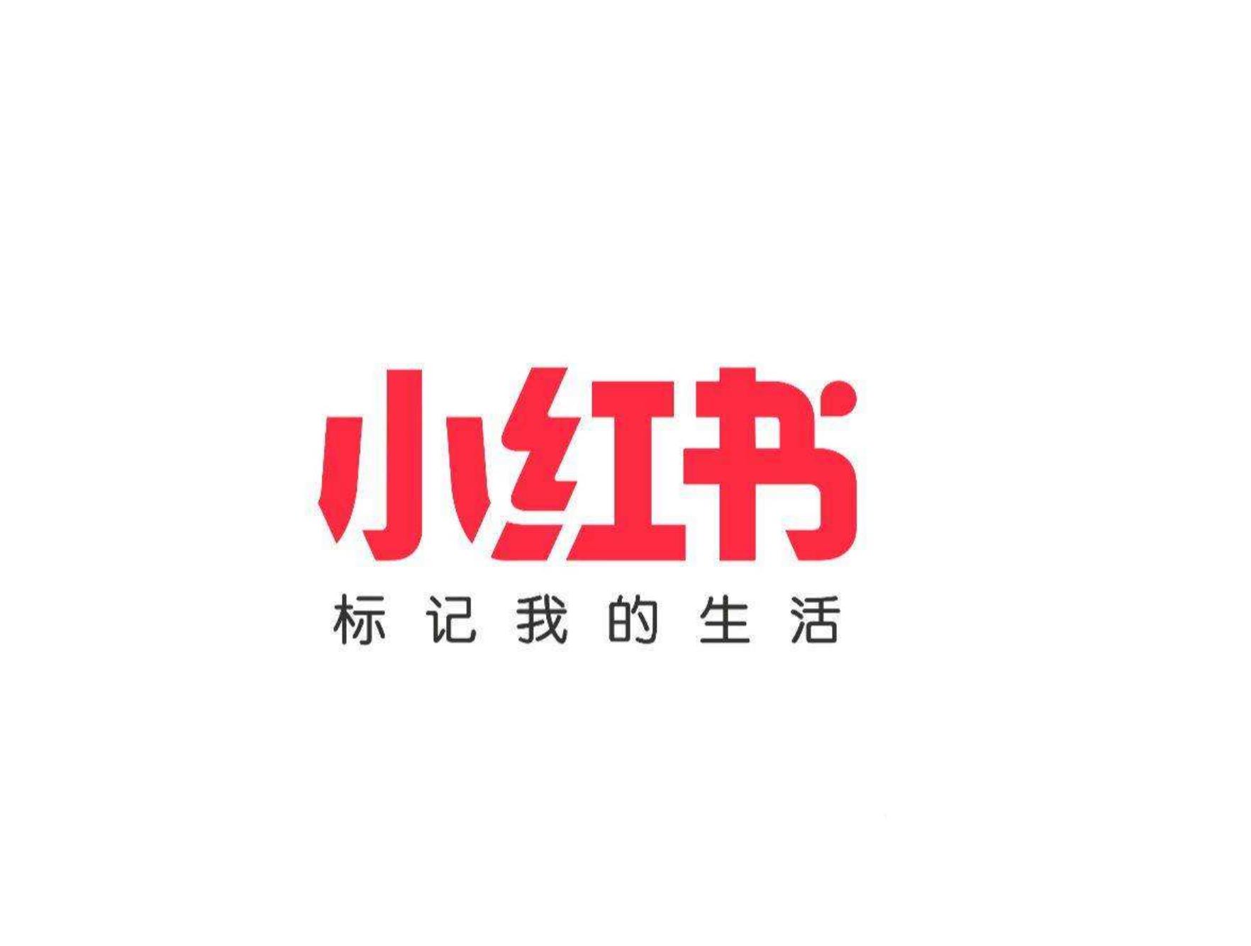 小紅書ロゴ