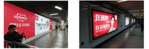 中国屋外広告
