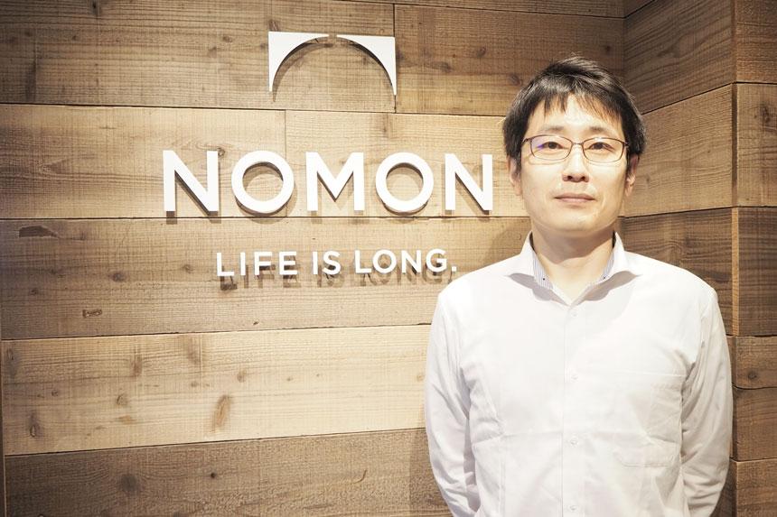 NOMON株式会社CTO 中島様