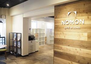 NOMON株式会社様 東京オフィス