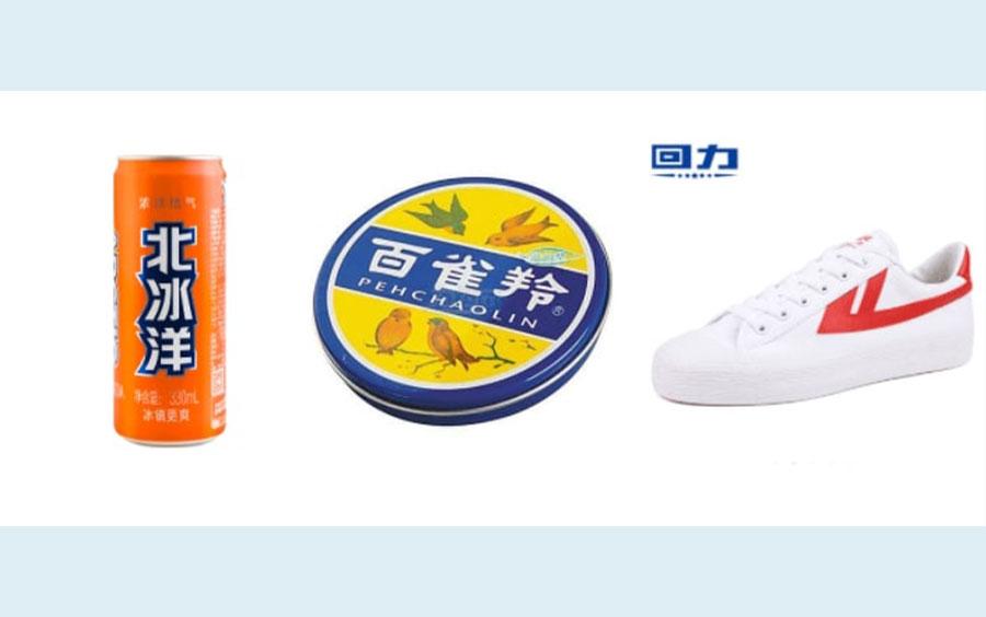国潮ブランド製品