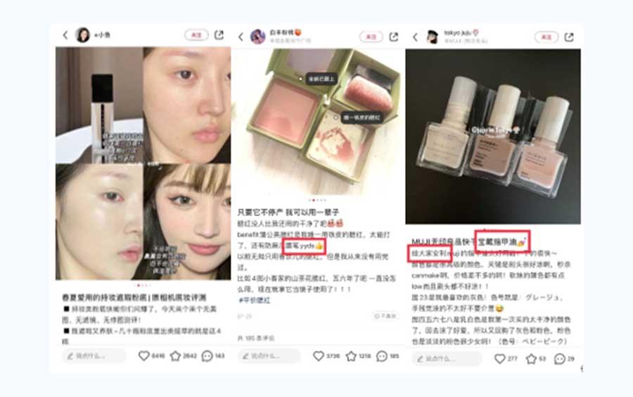 【事例23】小紅書における商品シェアの投稿傾向